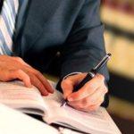 арбитражный управляющий оспаривает сделку