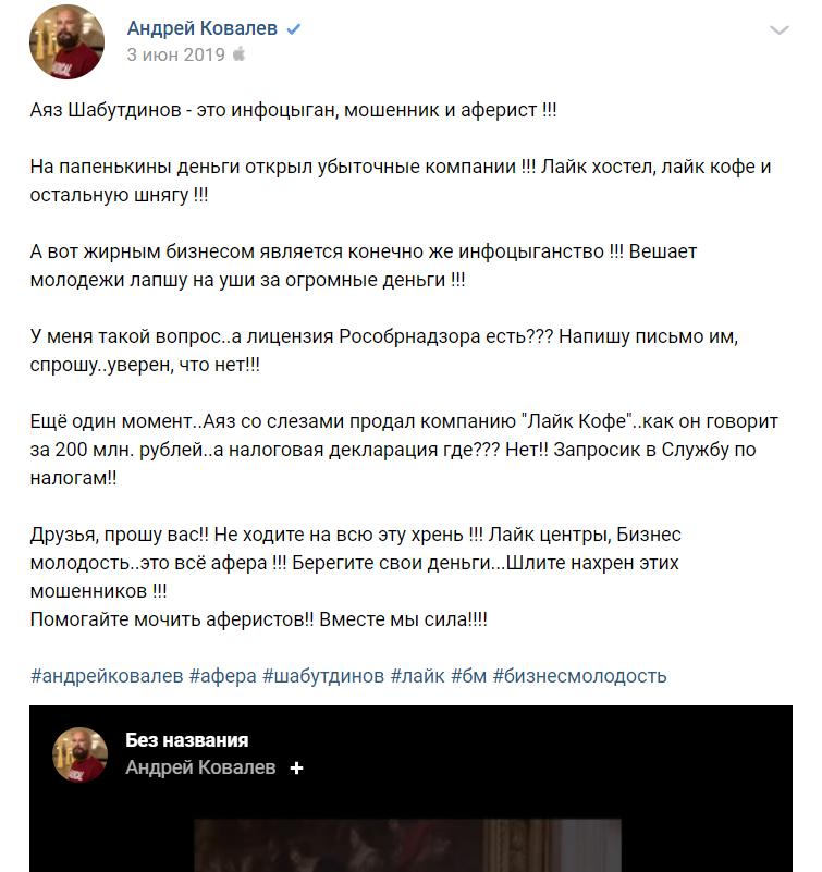 Суд Аяз Ассенизатор